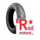 Anvelopa/ cauciuc moto spate Bridgestone Exedra MAX TL 130/90-15 66S Rear