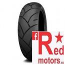 Anvelopa/cauciuc moto spate Shinko 180/55ZR17 R005 73W TL RED SMOKE Rear