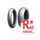 Anvelopa/cauciuc moto/scuter spate Michelin Power GP 190/55ZR17 75(W) Rear TL