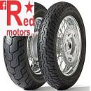 Anvelopa/cauciuc moto spate Dunlop D404 150/80B16 71H TT R WWW (talon alb)