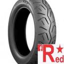 Anvelopa/ cauciuc moto spate Bridgestone Exedra MAX TL 180/70-15 76H Rear