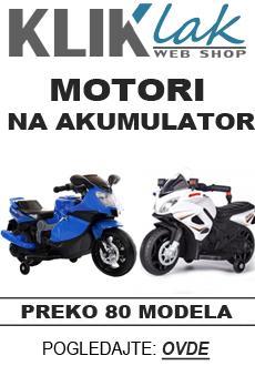 motori-za-decu-na-akumulator
