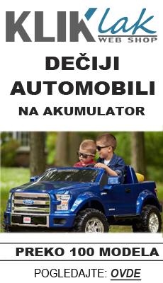 automobili-na-akumulator-za-decu