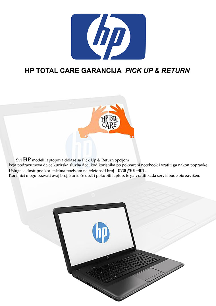HP pick up and retutn