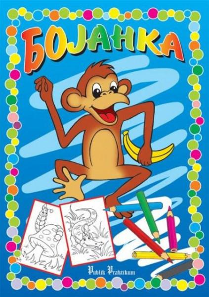 Slika Bojanka Majmun ( 505 )