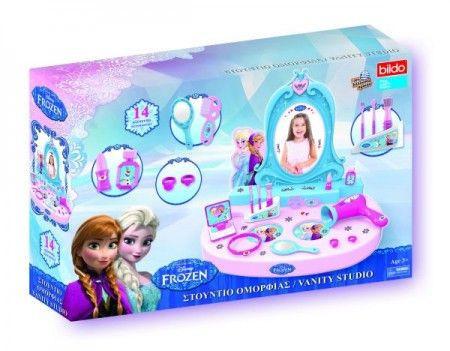 Slika Frozen SET z aulepšavanje middle ( 04/8725 )