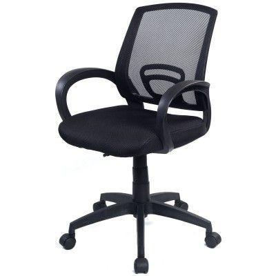 Slika Radna stolica SB-C221 ( SB-C221 )