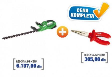 Womax trimer za živicu sa kleštima špic W-HEC 450 ( 78301805r )