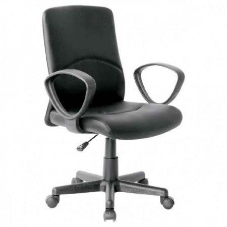 Slika Kancelarijska fotelja Hugo H8522L