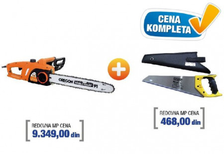 Womax testera lančana sa testerom ručnom W-KS 2000 ( 78420040u )