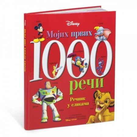 Disney mojih prvih 1000 reci recnik ( EGM0117 )