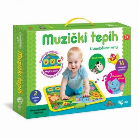 Slika Muzički tepih u ZOO vrtu ( 11/01017 )