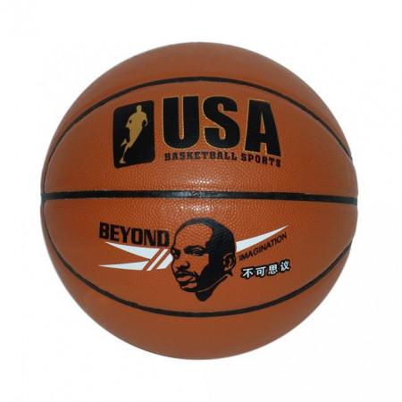 Slika Kosarkaska lopta ( 22-704000 )