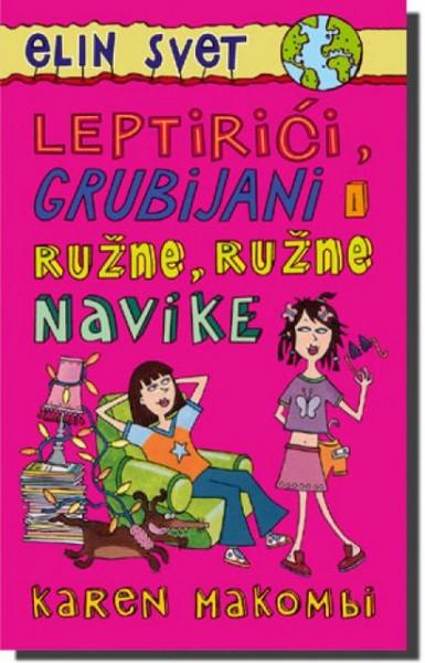 Slika LEPTIRIĆI, GRUBIJANI I RUŽNE... - Karen Makombi ( 2519 )