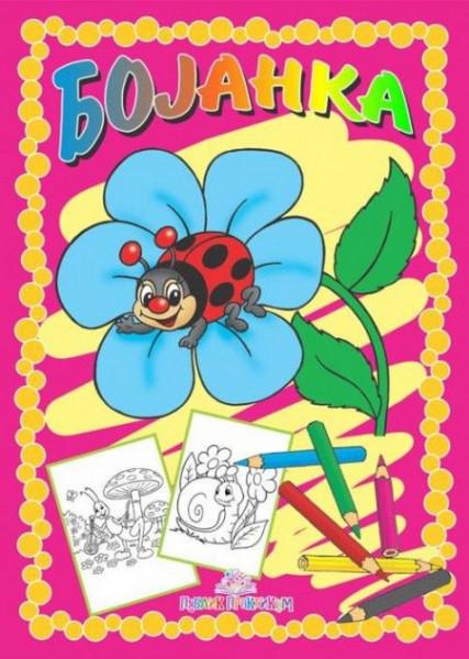 Slika Bojanka Insekti ( 708 )