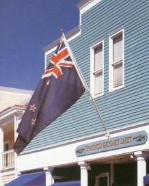 Slika Sanic stub za zastavu fasadni 1.8m ( 70100118 )