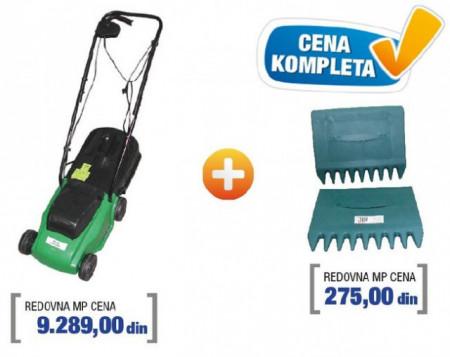 Womax kosačica W-EM 1000 električna sa sakupljačem ( 78510000v )