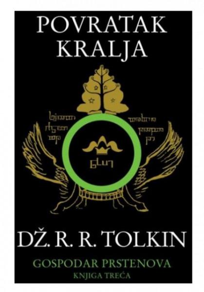Slika POVRATAK KRALJA - Dž.R.R. TOLKIN - III knjiga - mek povez ( R0064 )