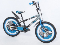 """Dečiji Bicikl Wolf 20"""" crna/siva/plava ( 650108 )"""