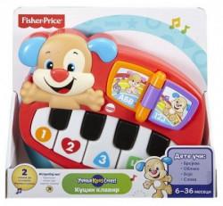 Fisher price - klavir sveznalica ( MADLM04 )