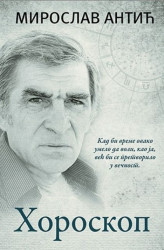 HOROSKOP - Miroslav Antić ( 7876 )