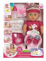 Lutka beba sa dodacima ( 31/8263 )