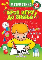 Matematika 2 - Kroz igru do znanja ( 667 )
