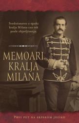 MEMOARI KRALJA MILANA - Nepoznati pisac ( 10034 )