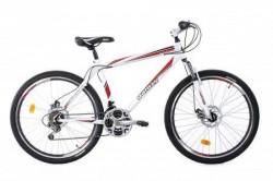 """MTB Bicikla Magnum 26""""/21 bela/crvena/crna ( 650050 )"""