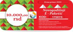 Novogodišnji E-Paketić Vaučer - 10000 din