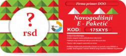 Novogodišnji E-Paketić Vaučer - sami upišite iznos