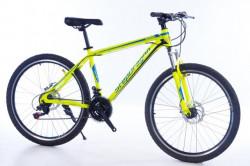 "Step Dragon MTB Bicikl 26""/7 žuto-plava ( BCK0334 )"