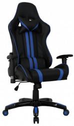 Stolica za gejmere - Ultra Gamer (plavo - crna)