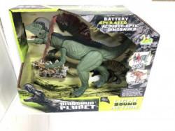 Tala, igračka, dinosaurus sa svetlima i zvukom, 94 ( 867065 )