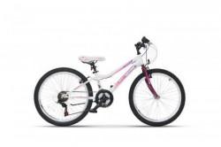 "Ultra Gravita 24"" bicikl - Bela ( YS775 )"