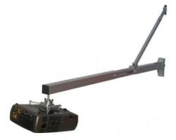Vega WMC 39-140 zidni nosač za Short Trough projektor