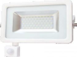 Greentech LED reflektor 20W LFS-20 6000K sa senzorom ( 060-0288 )