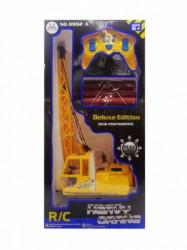 HK Mini igračka kran sa daljnskim upravljanjem ( 6580022 )