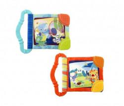Kids II igračka knjiga ( SKU8475 )