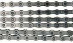 KMC sr.pogon-lanac za mtb z7 u kutiji ( 130636 )