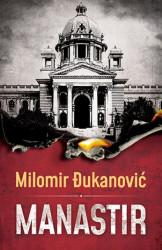 MANASTIR - Milomir Đukanović ( 10092 )