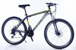 "Step Dragon MTB Bicikl 26""/7 sivo-žuta ( BCK0335 )"