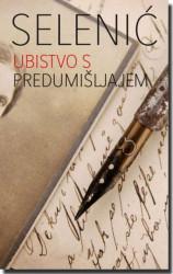 UBISTVO S PREDUMIŠLJAJEM - Slobodan Selenić ( 5428 )