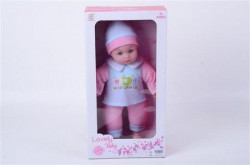Beba Lovely baby 37x20x11 ( 828125 )