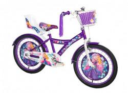 """Dečiji Bicikl Princess 20"""" ljubičasta/bela ( 460124 )"""