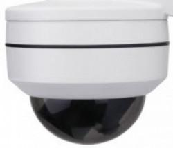 Elteh kamera IP605000 5mpix 2,8-12mm PTZ IP kamera, 5MP@15fps 45m IP66 2.8mm-12mm, POE 10800