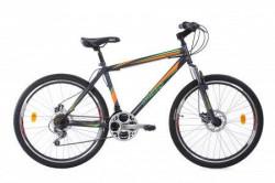 """MTB Bicikla Magnum 26""""/21 siva/zelena/narandžasta ( 650051 )"""