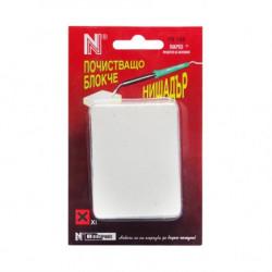 Nišador za čišćenje lemilice ( PB100 )