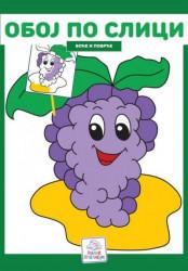Oboj po slici - Voće i povrće ( 807 )