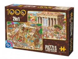 Puzzle 1000PCS 2U1 01 ( 07/67760-01 )